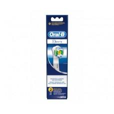 Oral B 3D White náhrady na elektrický zubní kartáček
