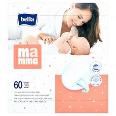 Bella Mamma Wkładki laktacyjne z przylepcem 60 sztuk