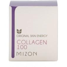 Mizon Pleťové sérum s obsahem 90% mořského kolagenu
