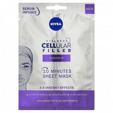 Nivea textilní 10 minutová maska Cellular Filler