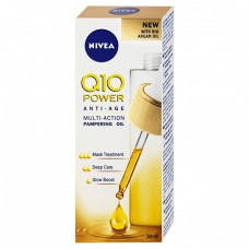 Nivea Q10 Power Anti-Age Multi-Action Pampering Oil 30ml