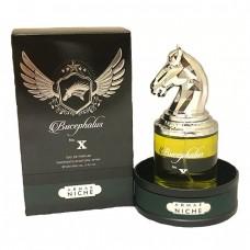 Armaf Bucephalus No. X - EDP