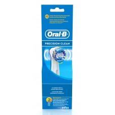 Oral-B Precision Clean Końcówki do Szczoteczek Elektrycznych 2 sztuki