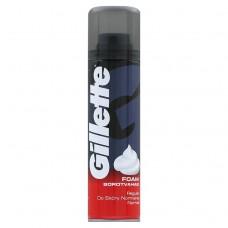 Gillette Classic Regular Pianka do golenia 200ml