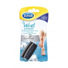 Scholl Velvet Smooth Rotary Head Fine Coarse with Marine Minerals 2 pcs